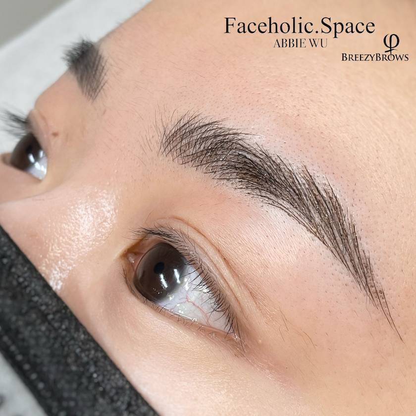 Breezy Brows - 顏究社 Faceholic